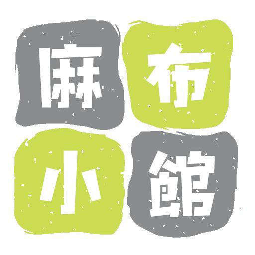 Mabu Station's Logo